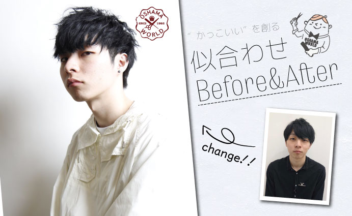 before&after_masato